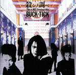 殺シノ調べ This is NOT Greatest Hits - BUCK-TICK