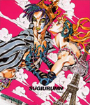 Life Ground Music - SUGIURUMN