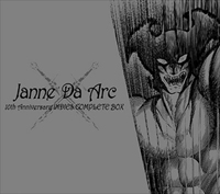 10th Anniversary INDIES COMPLETE BOX(3枚組)(DVD付) - Janne Da Arc
