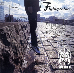 Flying colors - AIR